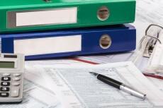 Заполнение нулевой страховой отчетности в налоговую, ФСС, ПФР 9 - kwork.ru