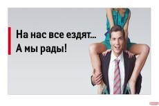Разработаю имя для вашей компании. Нейминг 17 - kwork.ru
