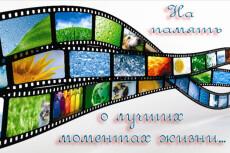 Ваше сообщение на ... 34 - kwork.ru