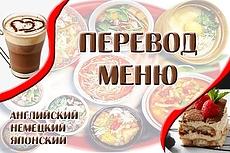 Напишу статью о Японии - кулинария, культура 5 - kwork.ru
