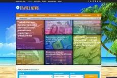 Продам сайт Строительный Портал 11 - kwork.ru