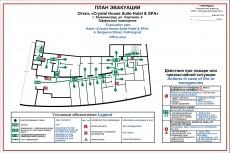 Разработка плана эвакуации по ГОСТу 65 - kwork.ru