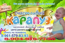 Дизайн буклета/листовки 5 - kwork.ru