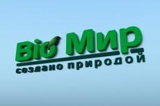 Рекламный Flash или Html баннер 12 - kwork.ru