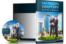 3D Обложки на заказ 3 - kwork.ru