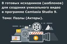 Ролик для YouTube 6 - kwork.ru