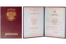 Оформляю курсовые работы по экономике и менеджменту по ГОСТ 3 - kwork.ru