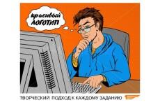 Стильный логотип 8 - kwork.ru