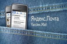 Создам 150 емейл адресов 6 - kwork.ru