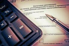 Составление декларации УСН 6 %, расчет аван.платежа 13 - kwork.ru