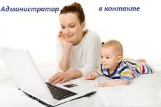 сделаю аудит Вашего канала в видео формате 4 - kwork.ru