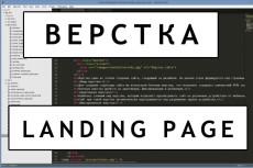 Найду и вылечу вирусы на сайте 6 - kwork.ru
