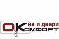 сделаю рисунок/ иллюстрацию 6 - kwork.ru