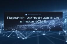 Изготовлю шаблон диплома, сертификата  или грамоты 70 - kwork.ru