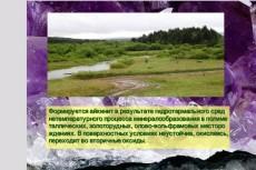 сверстаю (html+css) главную сайта, одностраничник 4 - kwork.ru