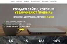 рерайт, копирайт текста 3 - kwork.ru