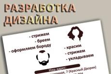напишу интересные статьи 4 - kwork.ru