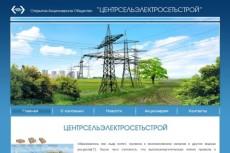 напишу SEO-статью 4 - kwork.ru