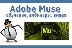 Научу создавать видео 7 - kwork.ru