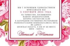 Сделаю макет любой визитки 5 - kwork.ru