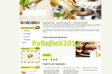 Строительный портал - Построй дом на Wordpresse - Демо в описании 13 - kwork.ru