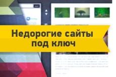 копирайт или рерайт текста 3 - kwork.ru
