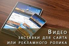 Поиск изображений для сайта 24 - kwork.ru