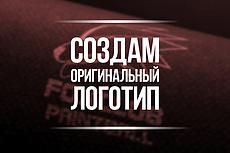 Нарисую Ваш портрет 23 - kwork.ru