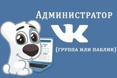 напишу несколько интересных статей 4 - kwork.ru