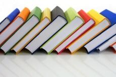Напишу 10 конспектов для урока по ИЗО 10 - kwork.ru