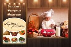 Отрисую/нарисую логотип 4 - kwork.ru