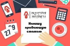 увеличу Ваш тИЦ до 10 5 - kwork.ru