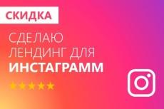 Настрою электронную почту для Вашего домена 4 - kwork.ru