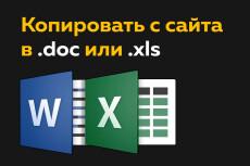 Уникальный логотип, несколько вариантов. Вектор+PNG+favicon в подарок 23 - kwork.ru