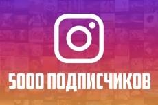 Подписчики в группу, паблик. Качество и Критерии 111 штук Вконтакте 56 - kwork.ru