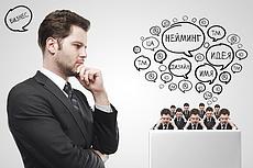 Качественный рерайтинг, рерайт. Авто, мото, интернет и технологии 20 - kwork.ru
