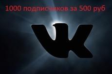 4000 просмотров с удержанием 80-100% на видео в YouTube 3 - kwork.ru
