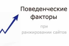 размещу ваш опрос в специализированном паблике Вконтакте 3 - kwork.ru