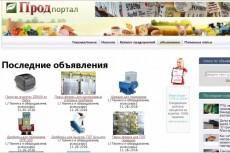 Подберу домен с ТИЦ от 10+ 16 - kwork.ru
