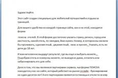 Выполню литературный перевод с английского на русский 15 - kwork.ru