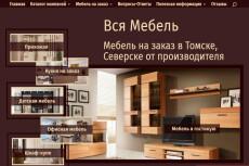 Копирайт 15 - kwork.ru