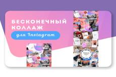 Делаю сочный дизайн соц. сети ВК 34 - kwork.ru