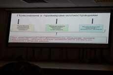 Оформлю доклад или реферат 10 - kwork.ru