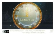презентация логотипа 4 - kwork.ru