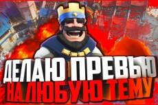 Создам постер в стиле hope 6 - kwork.ru