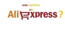 Любые документы поступления и реализации 4 - kwork.ru