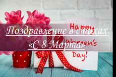 Качественный рерайтинг 16 - kwork.ru