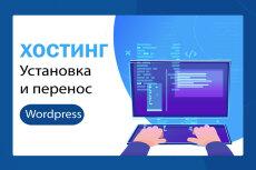 Дизайн группы Вконтакте + подключение продающих виджетов 33 - kwork.ru