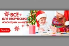 Дизайн обложки для ВК 41 - kwork.ru