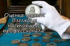 создам шапку для сайта или группы 6 - kwork.ru